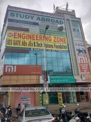 Engineering Zone Gallery