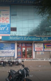 Mothers Education Hub Images