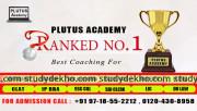 Plutus Academy Logo