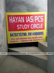 HAYAN IAS STUDY CIRCLE Logo
