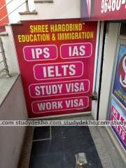 Shree Hargobind Education & Immigration Logo