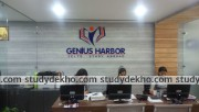 Genius Harbor Logo