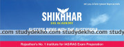 Shikhar IAS Academy Logo