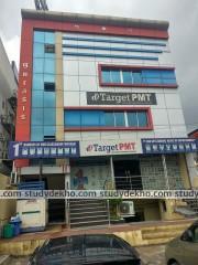 Target PMT Logo