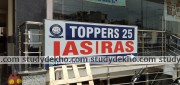 Toppers 25 Logo