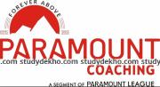 Paramount Coaching Centre Pvt Ltd Logo