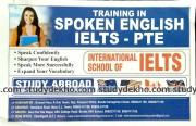 International School of IELTS Logo
