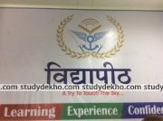 Vidyapeeth Defence Academy Logo