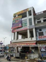 Sahendraa's Education Hub Pvt. Ltd Logo