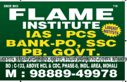 FLAME INSTITUTE Gallery