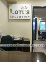 Lotus Education Logo