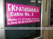 Ekpathshaala Logo