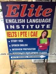 Elite English Language Institute Logo