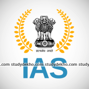 Score High IAS Aademy Logo