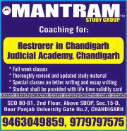Mantram Study Group Images
