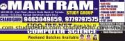 Mantram Study Group Gallery
