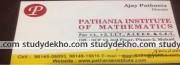 Pathania Institute of Mathematics Logo