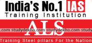 ALS IAS - Best IAS Coaching in Delhi India Gallery