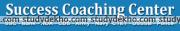 Success Coaching Center Logo