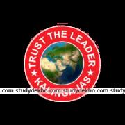 Kalinga IAS Logo