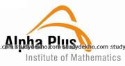 Alpha Plus Logo