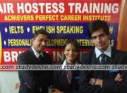 Achievers Perfect Career Institute Logo