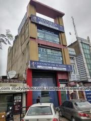 Chanakya IAS Academy Gallery