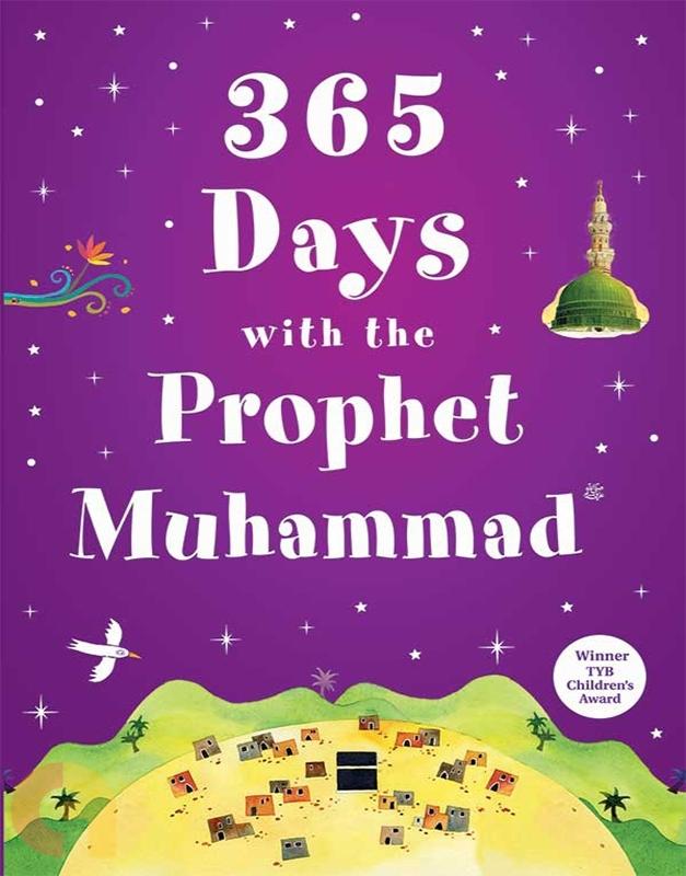 365 Days with the Prophet Muhammad - HardBound
