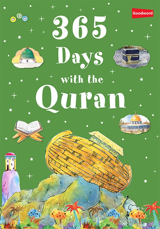 365 Days with the Quran - HardBound