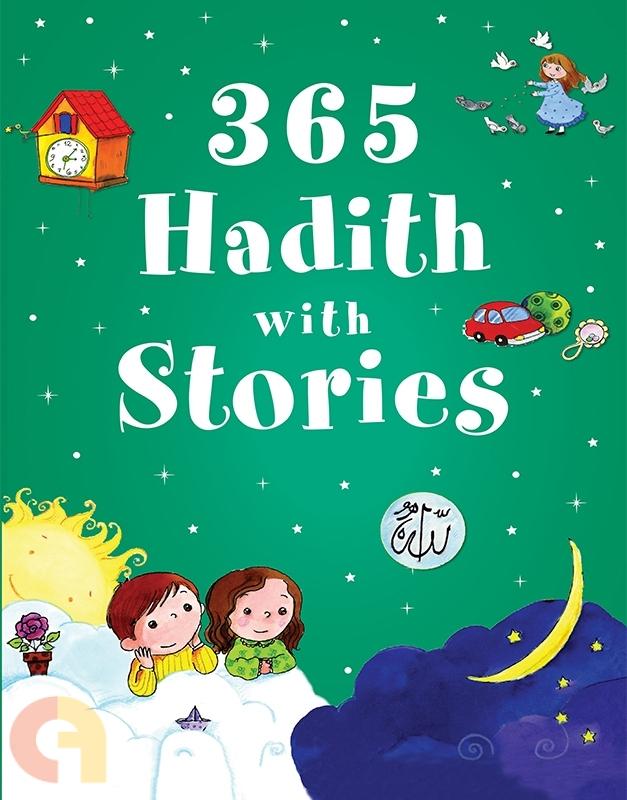 365 Hadith with Stories - HardBound
