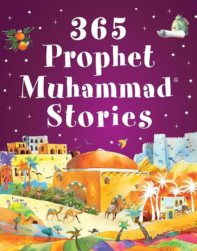 365 Prophet Muhammad Stories - HardBound