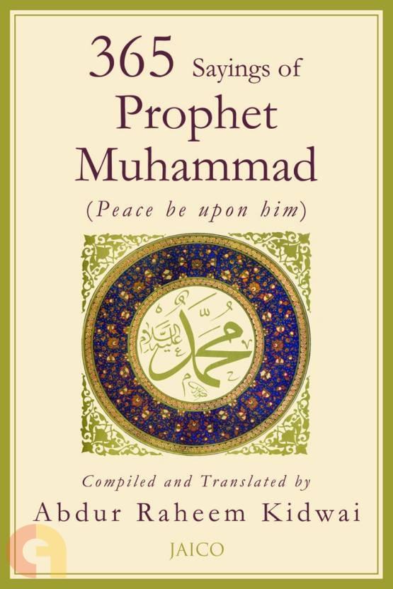 365 Sayings of Prophet Muhammad