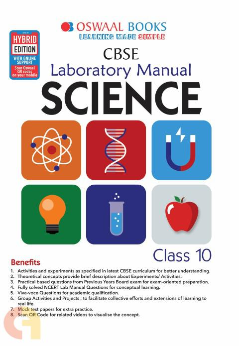 Oswaal CBSE Laboratory Manual Class 10 Science Book