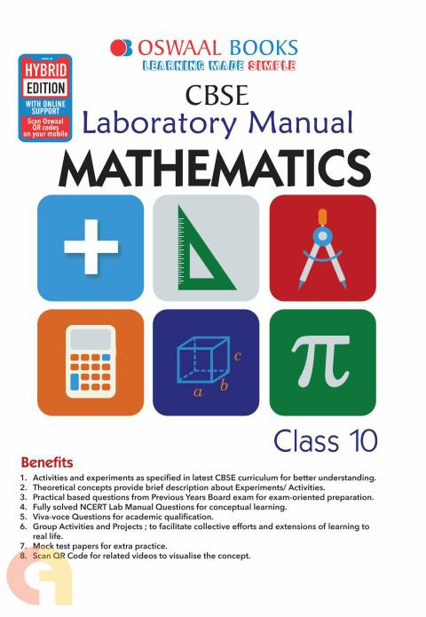 Oswaal CBSE Laboratory Manual Class 10 Mathematics Book