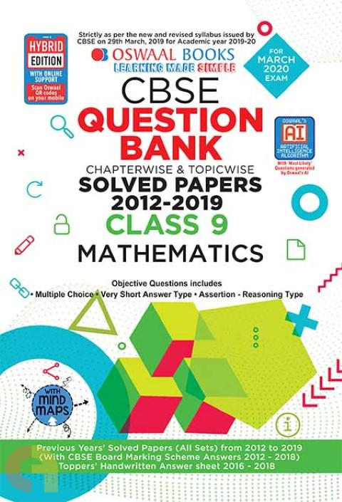 Oswaal CBSE Question Bank Class 9 Mathematics Book Chapterwise & Topicwise Includes Objective Types & MCQ's