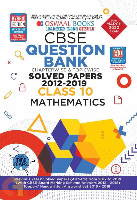 Oswaal CBSE Question Bank Class 10 Mathematics Book Chapterwise & Topicwise Includes Objective Types & MCQ's