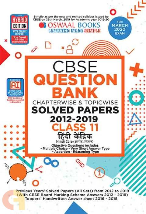 Oswaal CBSE Question Bank Class 11 Hindi Core Book Chapterwise & Topicwise