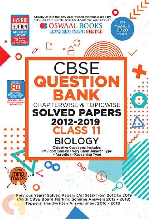 Oswaal CBSE Question Bank Class 11 Biology Book Chapterwise & Topicwise