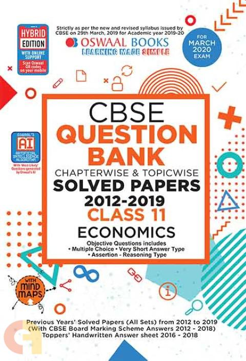 Oswaal CBSE Question Bank Class 11 Economics Book Chapterwise & Topicwise Includes Objective Types & MCQ's