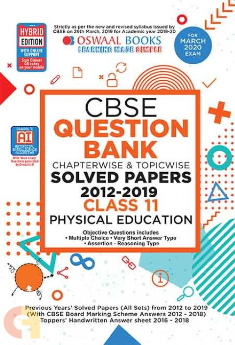 Oswaal CBSE Question Bank Class 11 Physical Education Book Chapterwise & Topicwise Includes Objective Types & MCQ's