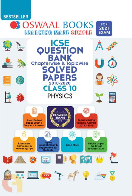 Oswaal ICSE Question Bank Class 10 Physics Book Chapterwise & Topicwise