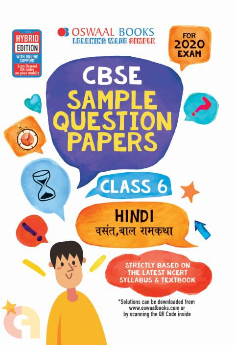 Oswaal CBSE Sample Question Papers Class 6 Hindi Book