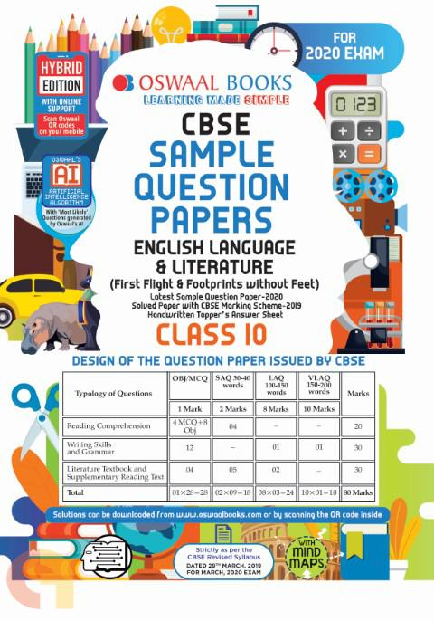 Oswaal CBSE Sample Question Paper Class 10 English Language and Literature Book