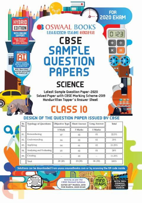 Oswaal CBSE Sample Question Paper Class 10 Science Book