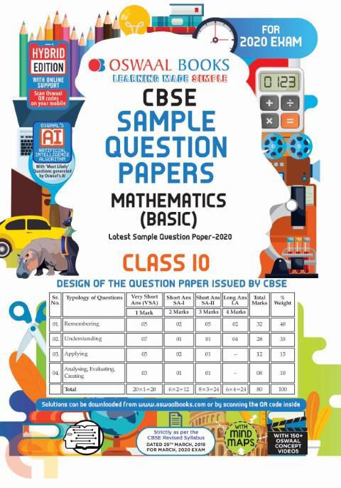 Oswaal CBSE Sample Question Paper Class 10 Mathematics Basic Book