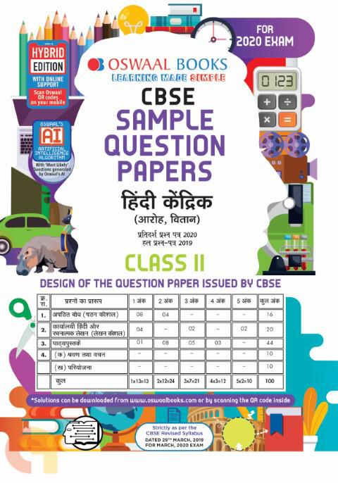 Oswaal CBSE Sample Question Paper Class 11 Hindi Core Book