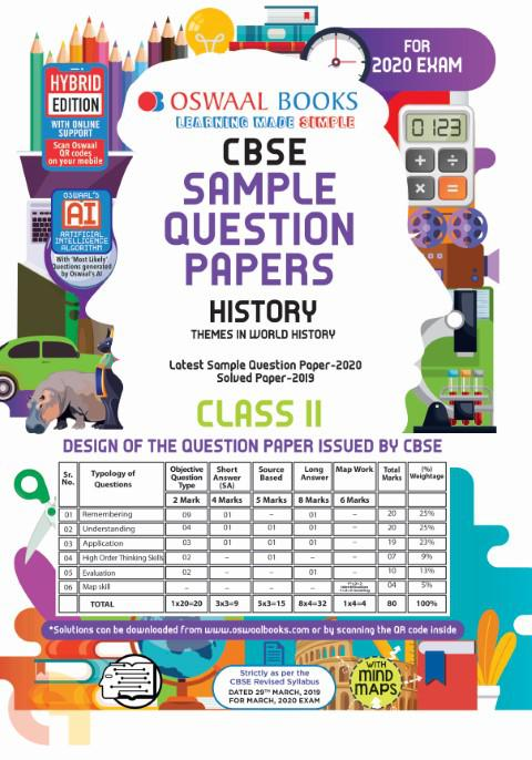 Oswaal CBSE Sample Question Paper Class 11 History Book
