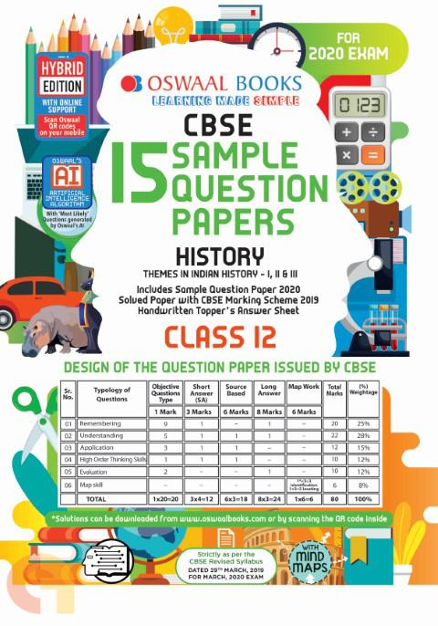 Oswaal CBSE Sample Question Papers for Class 12 History Book