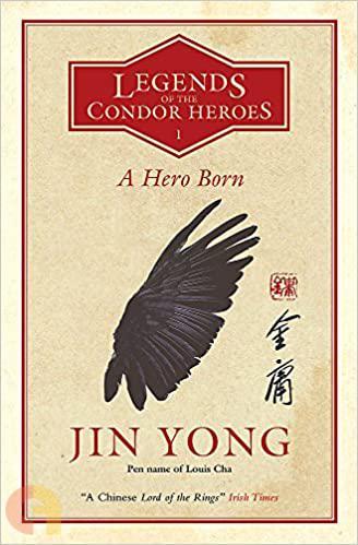 A Hero Born: Legends Of Condor Book 1