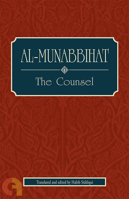Al-Munabbihat: The Council